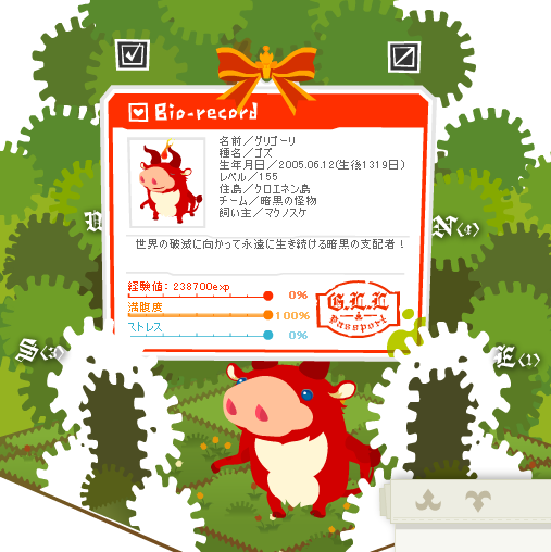20090121-02.png