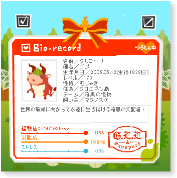 20100624-01.png
