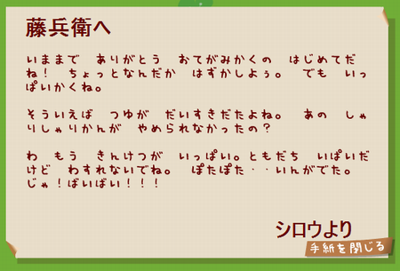 20100706-06.png