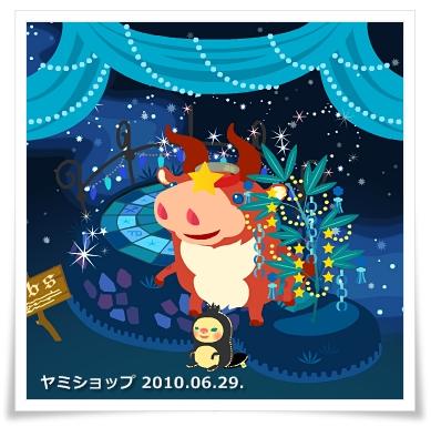 20100706-09.jpg