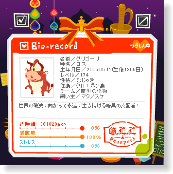 20100722-01.png
