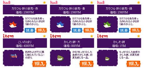 livly-20110503-02.jpg