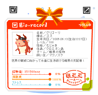 livly-20110718-01.png
