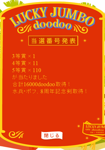 livly-20110725-03.png