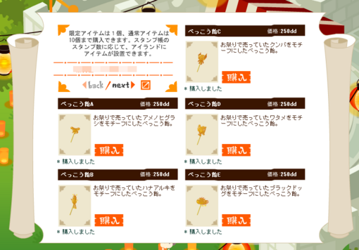 livly-20110803-11.png