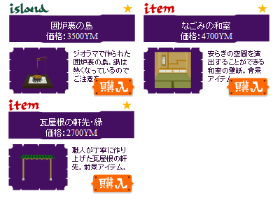 livly-20111115-03.png