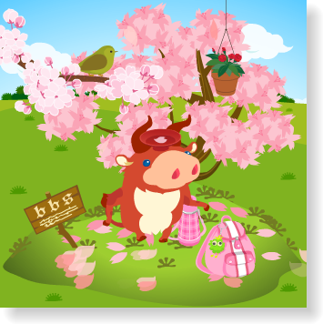 livly-20120323-01.png