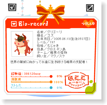 livly-20120513-01.png