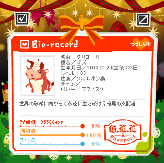 livly-20131213-01.png