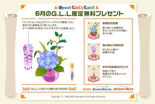 livly-20140602-02.png