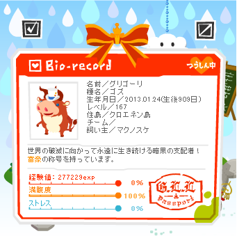 livly-20150722-01.png
