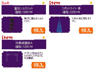 20090217-02.jpg