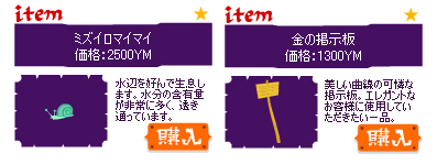 20090610-02.jpg