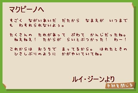 20100531-03.jpg