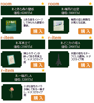 20100619-03.png