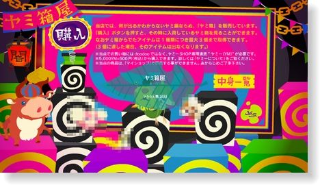 20100720-07.png
