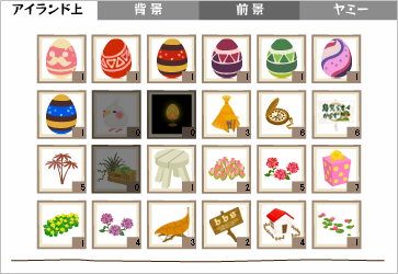 livly-20110405-03.png