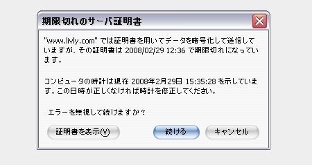 20080229-03.jpg