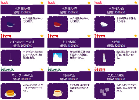 livly-20110712-02.png