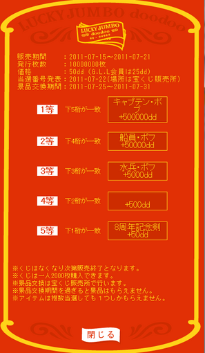 livly-20110725-02.png