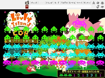 livly-20110809-03.jpg