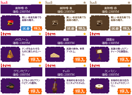 livly-20111004-02.png