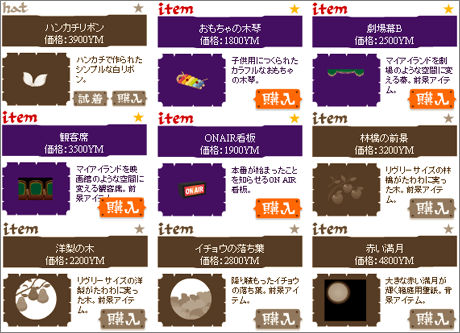 livly-20111011-03.png