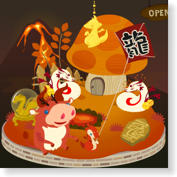 livly-20120116-01.png