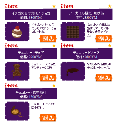 livly-20120214-02.png