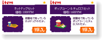 livly-20120306-02.png