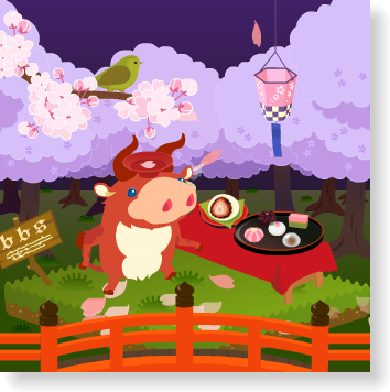 livly-20120327-01.png
