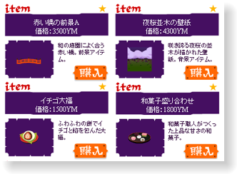 livly-20120327-02.png