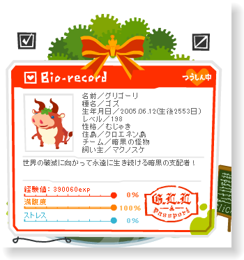 livly-20120608-01.png