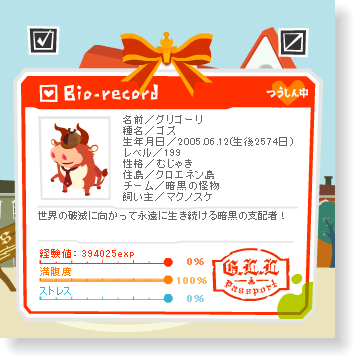 livly-20120629-01.png