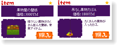 livly-20120710-02.png