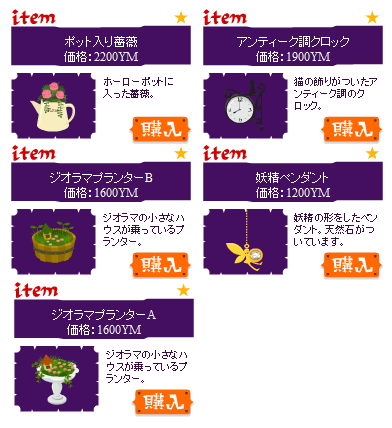 livly-20120724-03.png