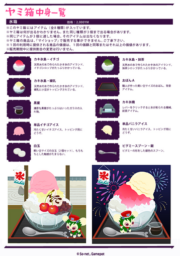 livly-20120831-02.png