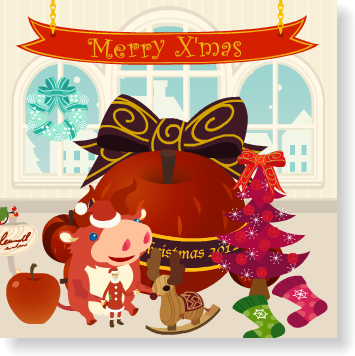 livly-20121214-01.png