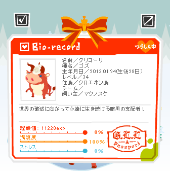 livly-20130221-01.png