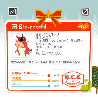 livly-20130304-01.png