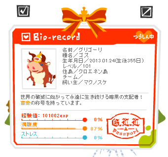 livly-20140114-01.png