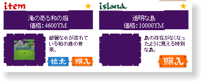 livly-20140422-02.png