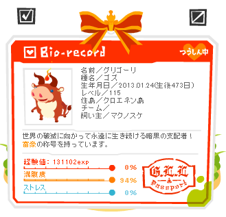 livly-20140512-01.png