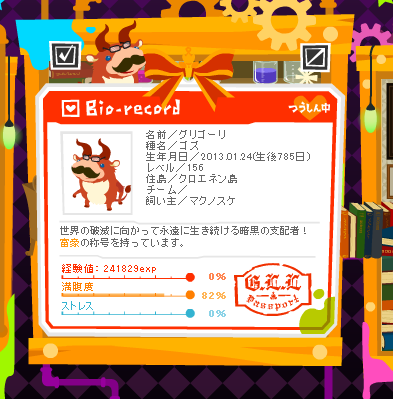 livly-20150320-01.png