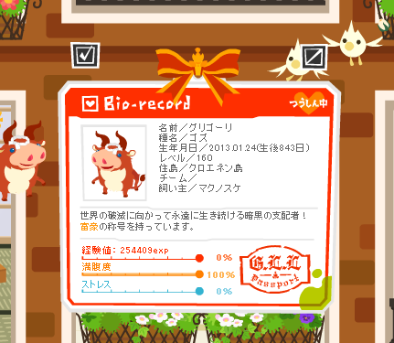 livly-20150517-01.png