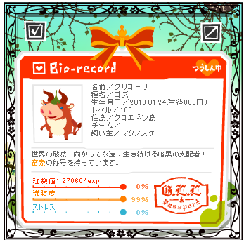 livly-20150701-02.png