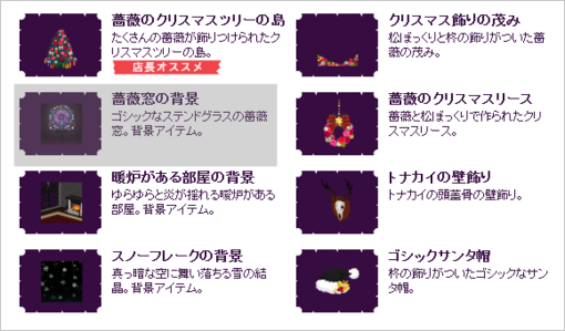 livly-20151211-02.png