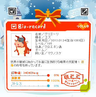 livly-20151229-01.png