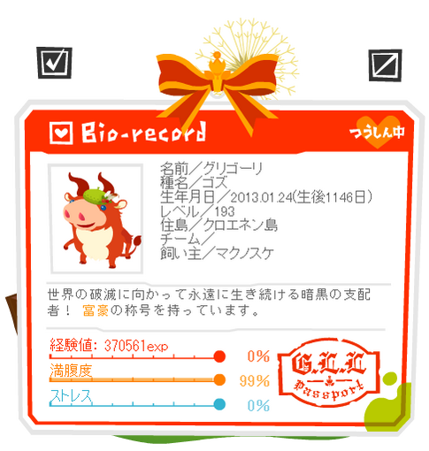 livly-20160315-02.png