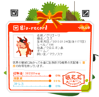 livly-20160415-02.png